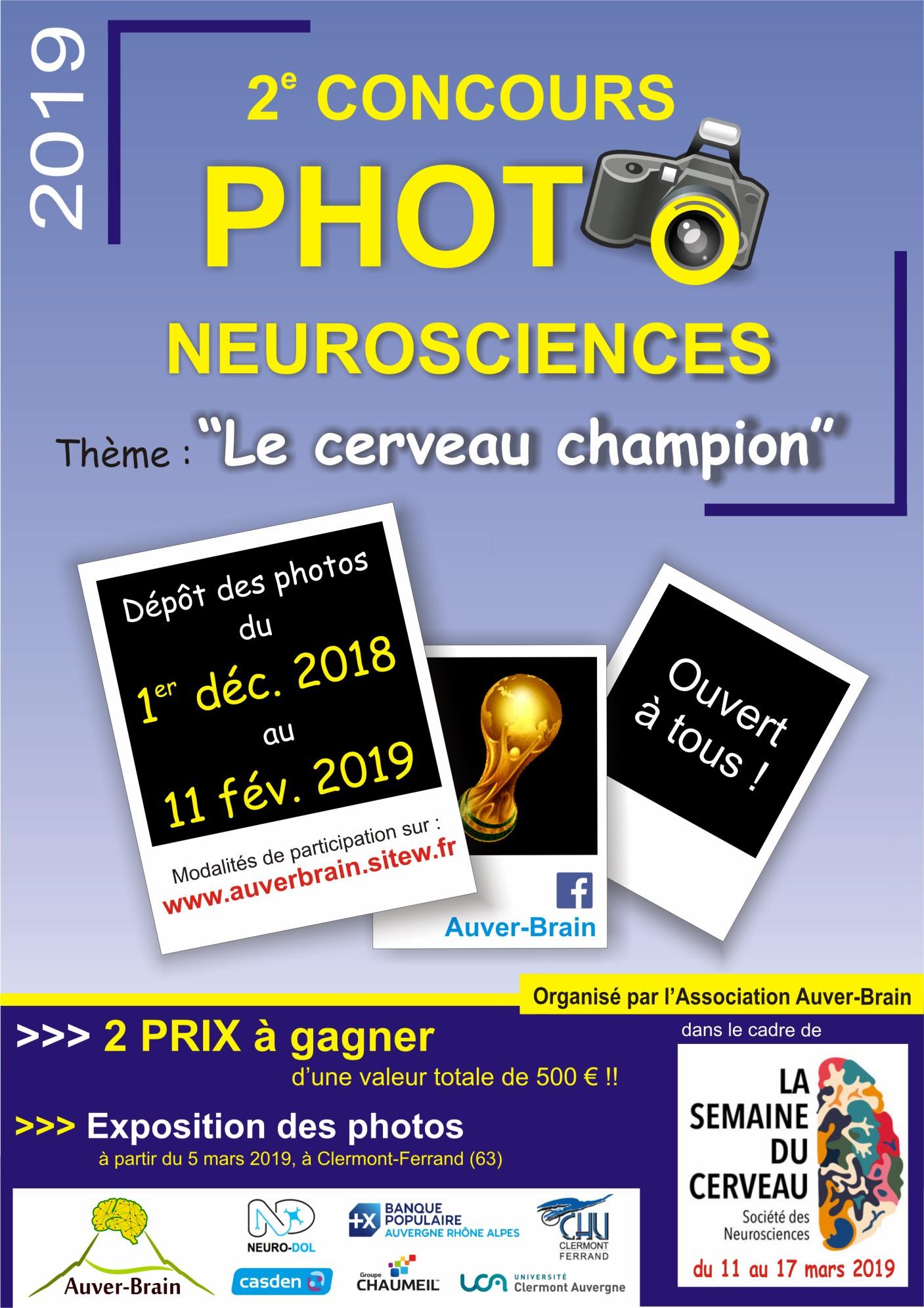 Le concours est ouvert du 1er décembre 2018 jusqu'au 11 février 2019 à minuit.